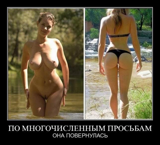 Фото голых женщин с фигурой песочных часов