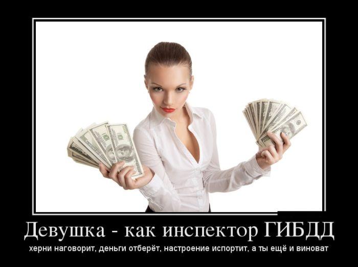 devushki-ne-za-dengi