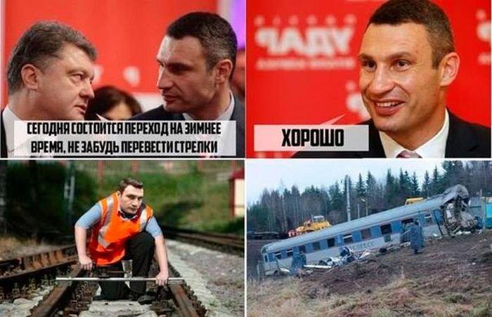Приколы с Виталием Кличко (26 фото)