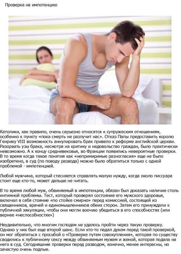 Без Секса Вредно