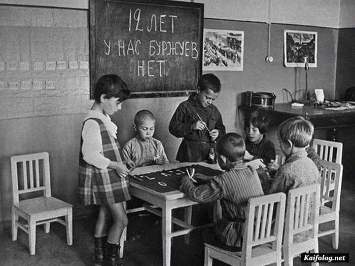 Дети в СССР, или как раньше жили без смартфона).
